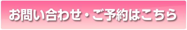 生コラーゲンフェイシャル|米沢市エステティックサロン ビークラッセ(b-classe)
